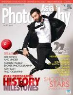 Asian Photography - English Magazine