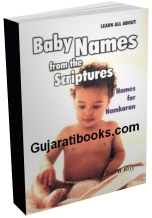 Baby Names From The Sriptures (English)