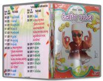 Best of Devang Patel