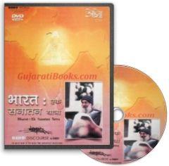Bharat: Ek Sanatan Yatra (Hindi Video DVD) by Osho