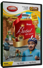 3D Animation Birbal The Wise