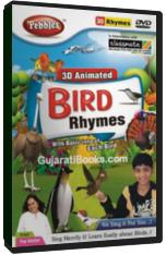 3D Animated Bird Rhymes (English)
