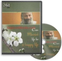 Can Married Life Be A Happy Life (English MP3) by Osho
