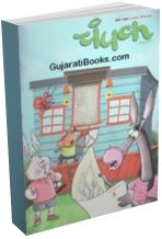 Champak - Marathi Magazine