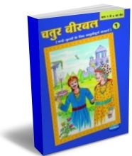 Chatur Birbal (Hindi) - Set of 4 Books