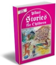 Stories For Children (English) - Set of 7 Books