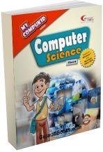 Computer Science Class 8 (English)