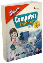 Computer Science Class 6 (English)