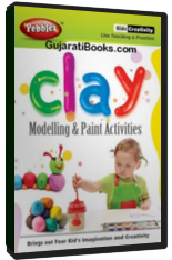Clay Modelling & Paint Activities