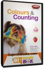 Learn to Colours & Counting by Pebbles