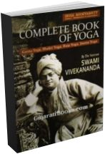 The Complete Book Of Yoga (English)