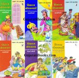 Bodhkathae Part 1 To 6 Book In Hindi
