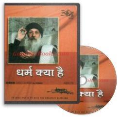 Dharm Kya Hai (Hindi Audio CD) by Osho
