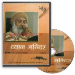 Dhyan Mandir (Hindi Audio CD) by Osho