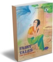 Fairy Tales (English) - Set of 6 Books