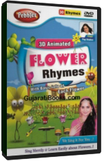 3D Animated Flower Rhymes (English)
