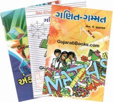 Ganit Gammat (Set of 3 Books)