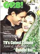 GR8 TV Magazines - English Magazine