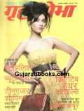 Grihshobha Hindi Magazine