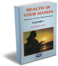 Health In Your Hands (Vol 1)
