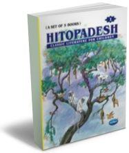Hitopadesh (English) - Set of 5 Books