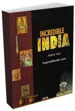 Incredible India (English)
