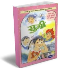 Interesting Original Stories (Hindi) - Set of 6 Books