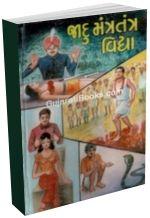 Jadu Mantra Tantra Vidya