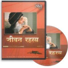 Jeevan Rahasya (Hindi Audio CD) by Osho