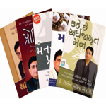 Best Seller Books Of Jitendra Adhiya