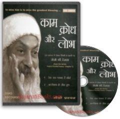Kaam Krodh Aur Lobh (Hindi Audio CD) by Osho