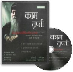 Kaam Tripti (Hindi Audio CD) by Osho