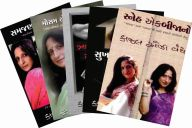Set Of Best Seller Books Of Kajal Oza (Articles)