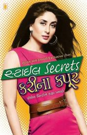 Style Secrets by Kareena Kapoor