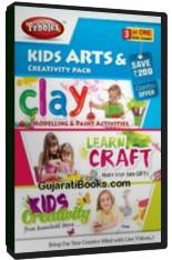 Kids Arts (Clay, Craft & Creativity in House)