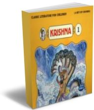 Krishna (English) - Set of 8 Books