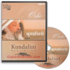 Kundalini Meditation (Hindi Audio CD) by Osho