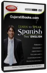Learn to Speak Spanish Thro English
