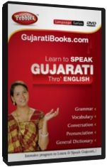 Learn Gujarati DVD