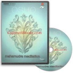 Mahamudra Meditation (Hindi Audio CD) by Osho