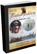 Maharashtra Road Atlas Map (English)