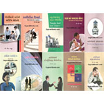 10 Marketing Books Sets of B N Dastoor