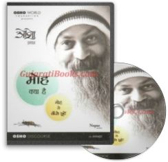 Moh Kya Hai (Hindi Audio CD) by Osho