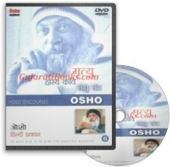 Mrityu - Hasya Kavi (Hindi DVD) by Osho