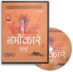 Osho Namokar Mantra (Hindi Audio CD) by Osho