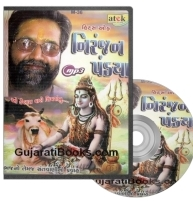 Hits of Niranjan Pandiya