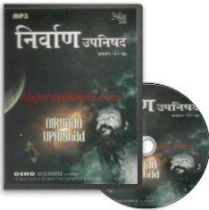 Nirvaan Upnishad (Hindi MP3) by Osho