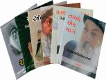 Osho Sets of 20 books