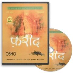 Osho - Farid (Hindi Audio CD) by Osho