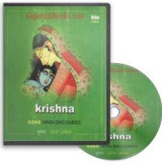Osho Krishna (Hindi Audio CD) by Osho